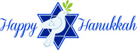 이 평화의 비둘기와 다윗의 별을 가지고 당신의 신앙을 축하하십시오. 일러스트