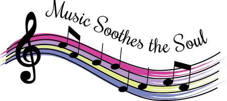 音楽愛好家は、いくつかのカラフルなノートを愛するでしょう。
