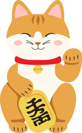 Deze schattige kat beeldje zal geluk te brengen.