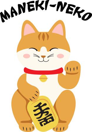 Cette figurine de chat adorable apportera bonne chance.