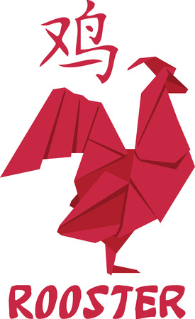 chinese astrology: Celebrate the Chinese new year with an origami zodiac animal.