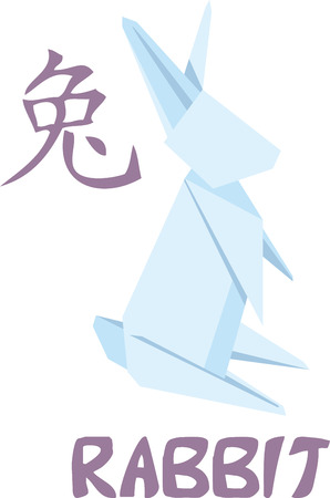 chinese new year rabbit: Celebrate the Chinese new year with an origami zodiac animal.