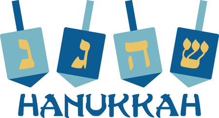 Deck the halls and the rest of your home in Hanukkah cheer with this design on your holiday projects. Çizim