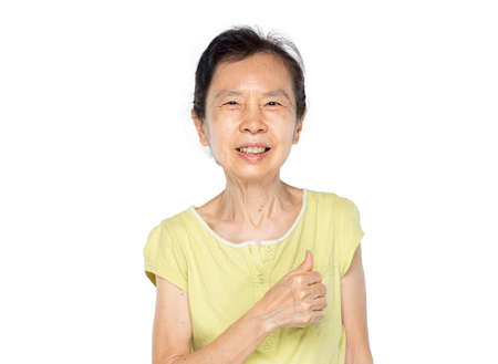 old asian woman show emotion happy and smile