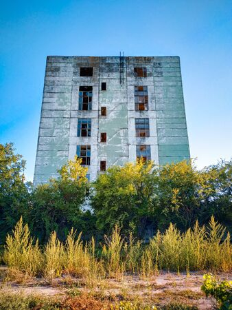 abandoned factory processing plant destroyed after the radiation Stock Photo
