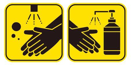 Hand washing hand sanitizer Hygiene vector icon set