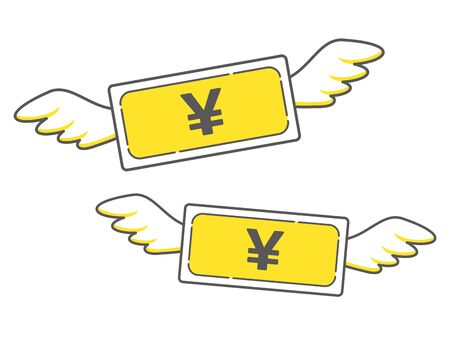 Simple icon of flying yen banknote