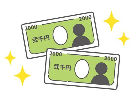 Simple icon of a shining 2,000 yen bill
