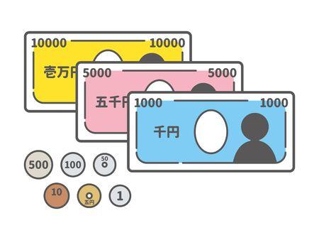 Simple Japanese yen icon set Векторная Иллюстрация