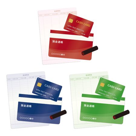 Passbook and seal and cash card vector illustration set Çizim