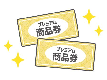 simple gift voucher with sparkling glitter 向量圖像