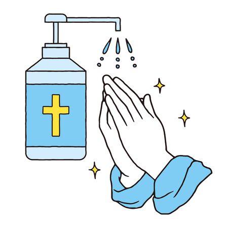 Praying hands hand sanitizer vector illustration Ilustrace
