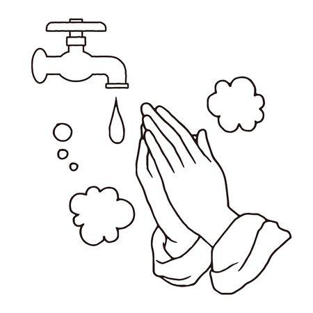 Praying hands hand washing vector illustration Ilustrace