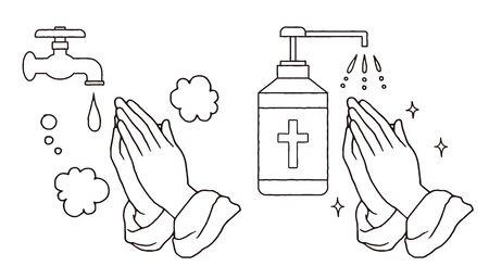 Praying hands hand washing and hand sanitizer vector illustration set