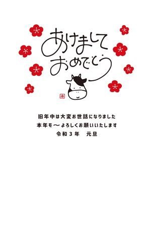 Japanese New Year's card 2021 Year of the Ox