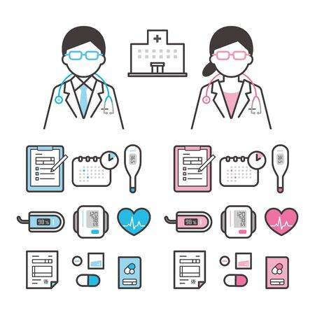 Medical and healthcare goods vector icon set Ilustrace