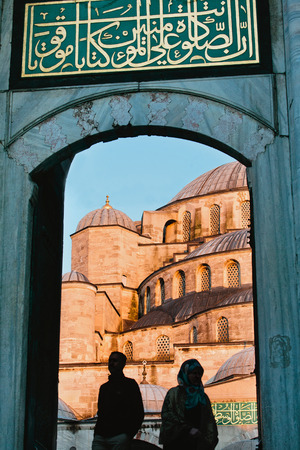 Gate At the Blue Mosque, Istanbul
