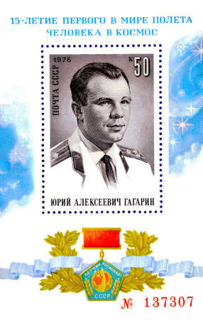 astronautics: Gagarin - the first astronaut in the world - 12 April - Day of Astronautics