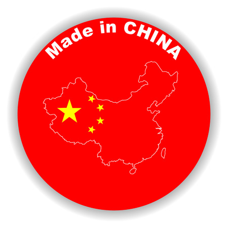 made in china: This is element made in china