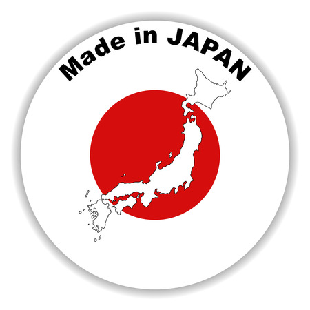 made: This is vector made in Japan