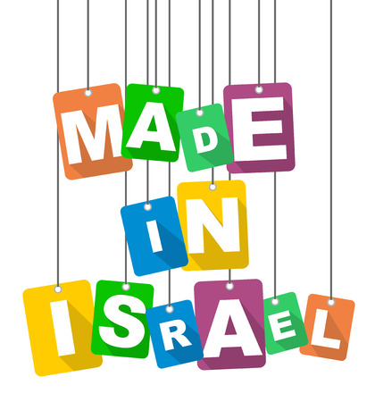 vector illustration background made in israel Illustration