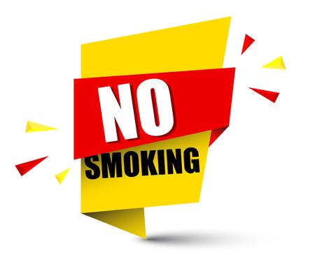 banner no smoking Vector illustration.  イラスト・ベクター素材