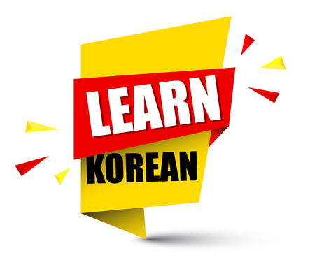 Banner learn korean