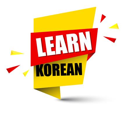 Banner learn korean