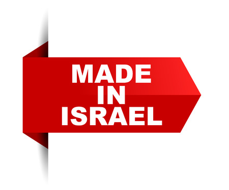 banner made in israel