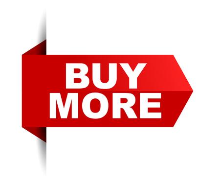 banner buy more