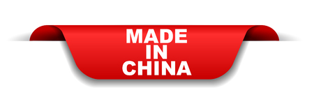 red banner made in china Illustration
