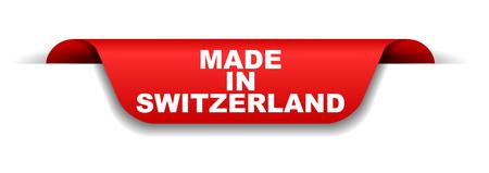 rode vlag gemaakt in zwitserland Vector Illustratie