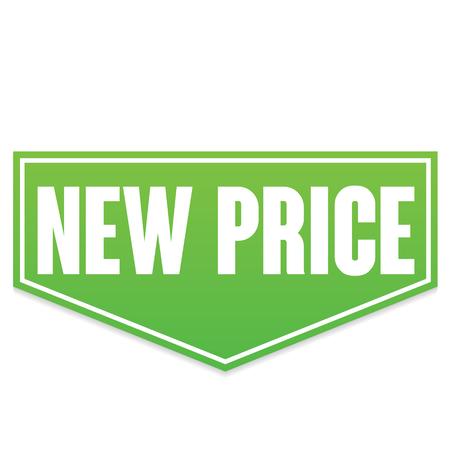green vector new price