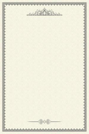 frame: Vintage frame or diploma