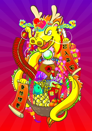 chinese new year dragon: Chinese New Year Dragon