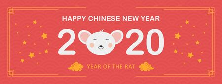 Happy Chinese New Year 2020 Year Of The Rat landscape illustration in red background, with cartoon rat head, star sparkles, clouds, and rectangle border. 写真素材 - 142247532