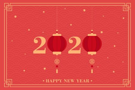 Happy Chinese New Year 2020 illustration in red background, with lanterns hanging in the middle and sparkling star.  イラスト・ベクター素材