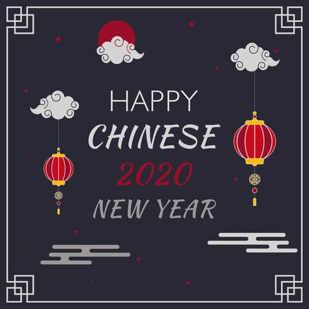 Happy Chinese New Year 2020 illustration in dark background, with clouds element, sun, hanging lanterns and sparkling stars. 写真素材 - 142247534