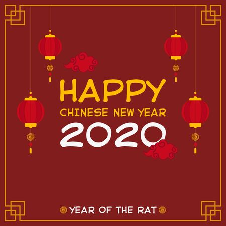 Happy Chinese New Year 2020 illustration in red background, with clouds, and hanging lanterns. 写真素材 - 142247533
