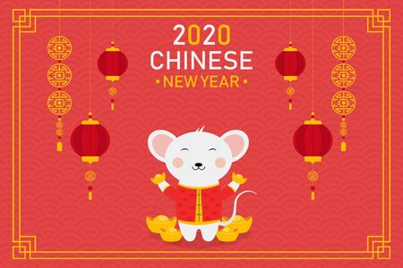 Chinese New Year 2020 illustration in red background, with cartoon rat, ingots, and hanging lantern.