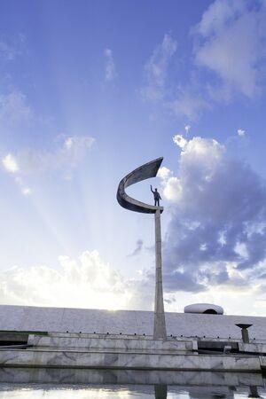 View of the JK Memorial, located in Brasilia, DF / Brazil.