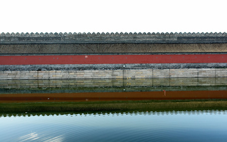 imperial: the Imperial Palace wall Stock Photo