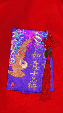 Close up of purple Chinese red packets photo