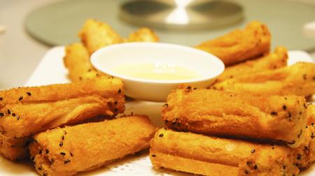 the local characteristics: Fried Milk