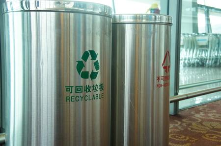 reciclable: La basura reciclable y no reciclable