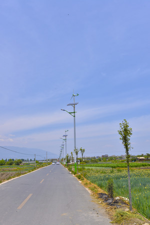 public figure: Highway under the blue sky