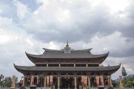 Ancient architecture, Dali