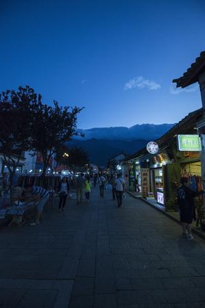 outdoor lighting: Dali landscape Editorial
