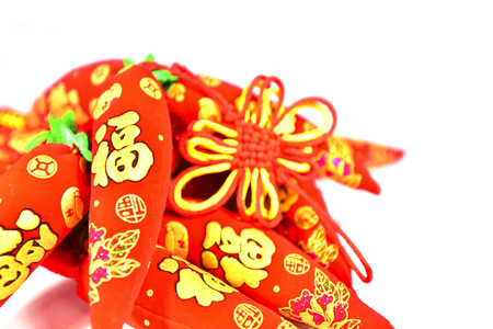 goody: Blessing chinese handmade products