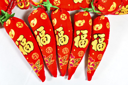 goody: Five blessings chinese handmade products Stock Photo